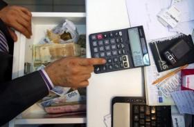 Finansiniai pasiūlymai